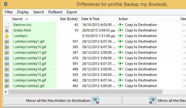 συγχρονισμός αρχείων συγχρονισμός φακέλων backup windows 20