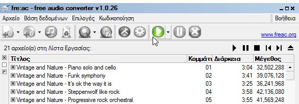 Αντιγραφή CD στον Υπολογιστή - Μετατροπή CD σε Mp3 - Μετατροπή CD σε FLAC 05