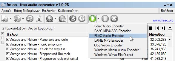 Αντιγραφή CD στον Υπολογιστή - Μετατροπή CD σε Mp3 - Μετατροπή CD σε FLAC 12