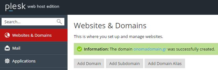 Εγκατάσταση WordPress για Αρχάριους στα Ελληνικά Δημιουργία Site WordPress 14