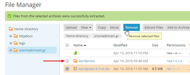 Εγκατάσταση WordPress για Αρχάριους στα Ελληνικά Δημιουργία Site WordPress 25