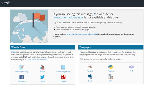 Εγκατάσταση WordPress για Αρχάριους στα Ελληνικά Δημιουργία Site WordPress 30