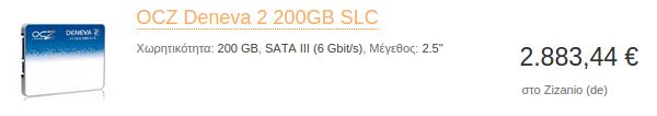 Ρυθμίσεις SSD στα Windows - Μύθοι και Αλήθειες 01a