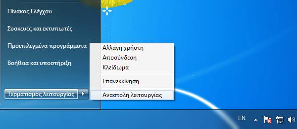 Ρυθμίσεις SSD στα Windows - Μύθοι και Αλήθειες 06