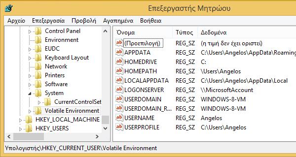άχρηστα προγράμματα περιττά προγράμματα για Windows 02