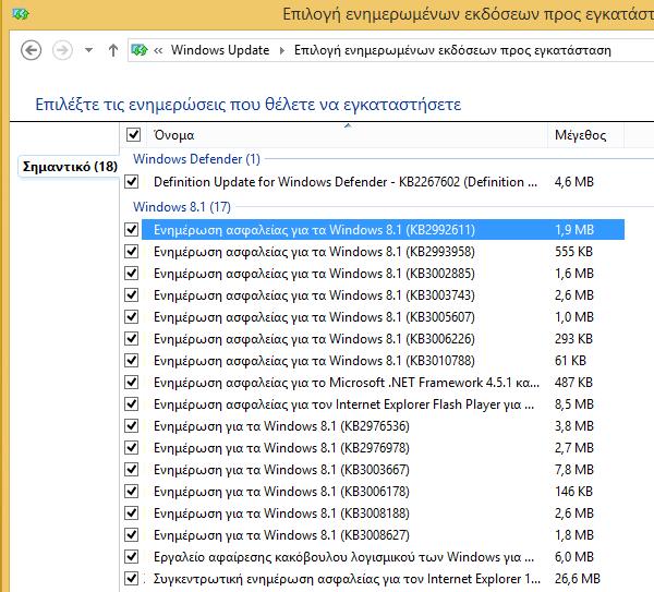 SCHANNEL - WinShock - Κρίσιμο Κενό Ασφαλείας στα Windows XP Vista 7 8 Server 07