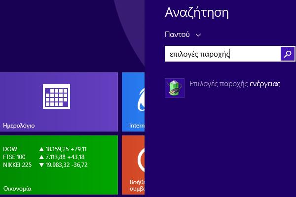 Εγκατάσταση Linux Mint 18 Sarah μαζί με τα Windows 24