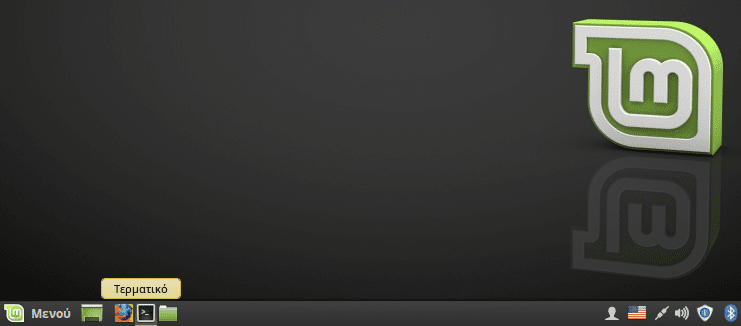 Εγκατάσταση Linux Mint 18 Sarah μαζί με τα Windows 53