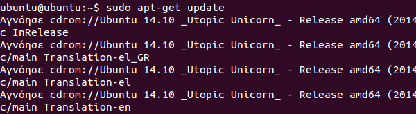 Επιδιόρθωση Ubuntu - Linux Mint από Format και επανεγκατάσταση Windows 05