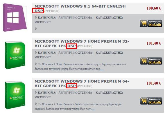Μεταφορά Windows και Ενεργοποίηση windows από Παλιό σε Νέο υπολογιστή PC 08