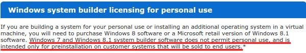 Μεταφορά Windows και Ενεργοποίηση windows από Παλιό σε Νέο υπολογιστή PC 22