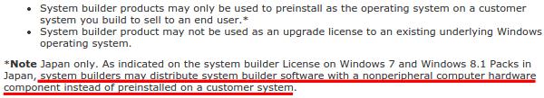 Μεταφορά Windows και Ενεργοποίηση windows από Παλιό σε Νέο υπολογιστή PC 24