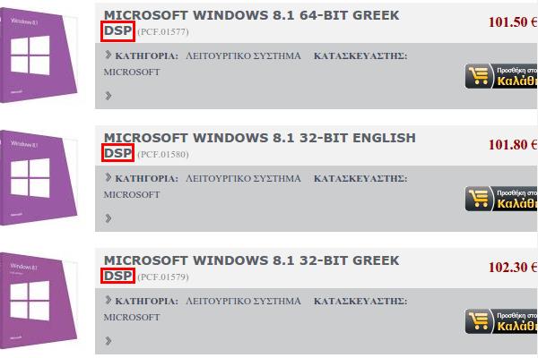Μεταφορά Windows και Ενεργοποίηση windows από Παλιό σε Νέο υπολογιστή PC 27