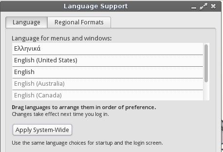 Linux Lite - Ένα Απλό, Ελαφρύ, και Εύχρηστο Linux 26