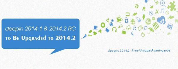 Αναβάθμιση Deepin 2014.1 σε 2014.2