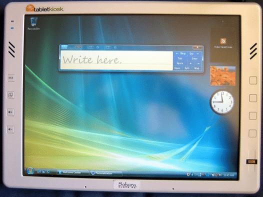 Δυνατότητες των Windows - Πετάξτε τις περιττές 41