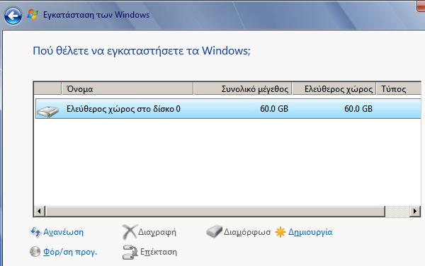 Πλήρης Διαγραφή Σκληρού Δίσκου με Linux Live DVD USB 11