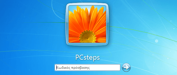 CCleaner - Καθαρισμός Windows, και Όχι Μονο 35