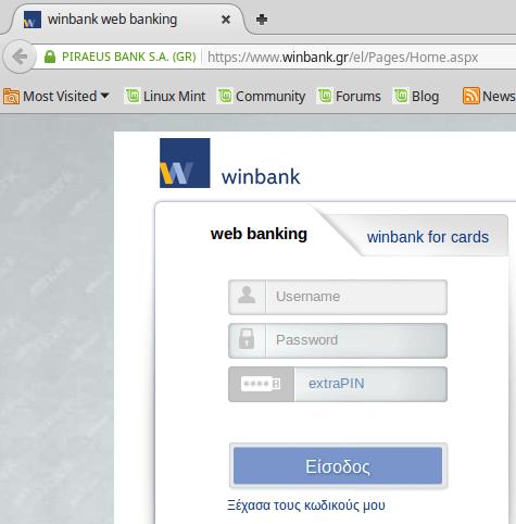 e-Banking με Ασφάλεια - Linux Mint Live USB με Persistence 12