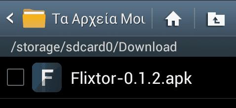 σειρές στο κινητό - tablet, Δωρεάν Online με το Flixtor 05