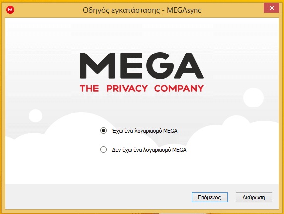 Backup Αρχείων Αυτόματα στα Δωρεάν 50GB του Mega.co.nz 07
