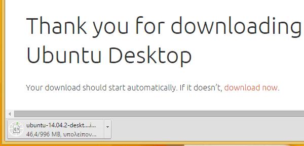 ταχύτερο κατέβασμα αρχείων - torrents με το bitcomet 08