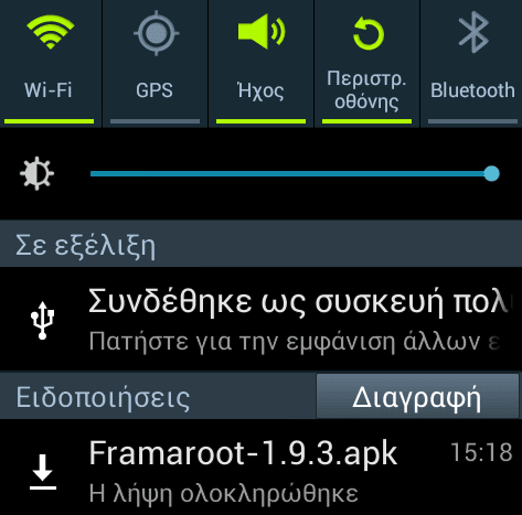 root σε Android κινητό - tablet με το Framaroot 07