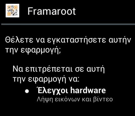 root σε Android κινητό - tablet με το Framaroot 09