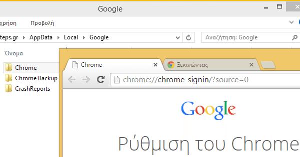 Επαναφορά Browser Επαναφορά Chrome Επαναφορά Firefox για την επίλυση προβλημάτων 32