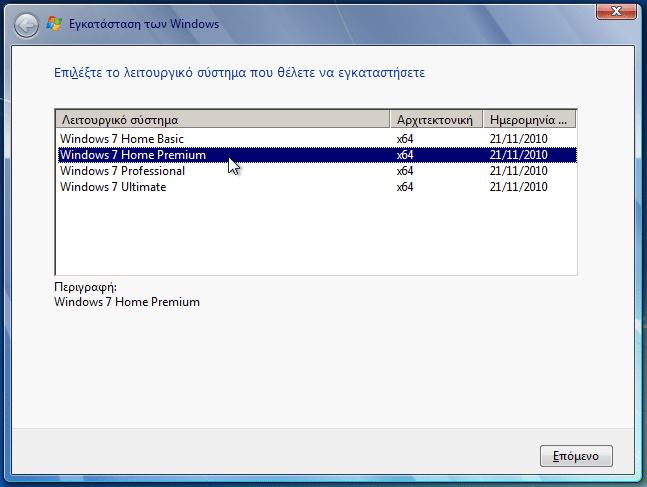 windows 7 home premium iso mega