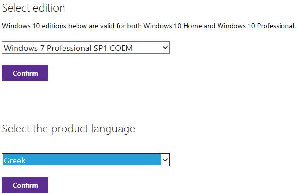 Κατέβασμα Windows & Κατέβασμα Office Δωρεάν και Νόμιμα 11