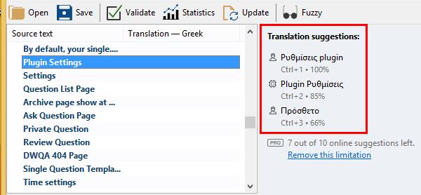 Μετάφραση WordPress Plugin στα Ελληνικά με το Poedit 11a