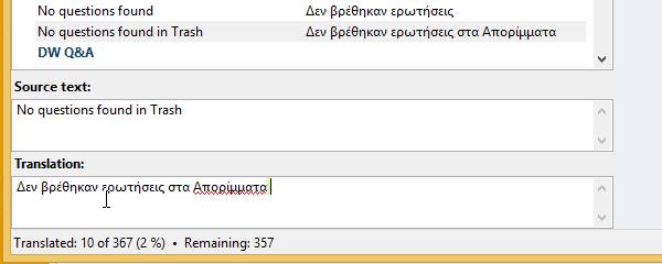 Μετάφραση WordPress Plugin στα Ελληνικά με το Poedit 12