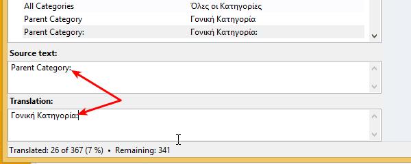 Μετάφραση WordPress Plugin στα Ελληνικά με το Poedit 13