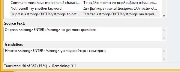 Μετάφραση WordPress Plugin στα Ελληνικά με το Poedit 14