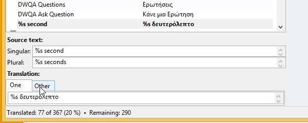 Μετάφραση WordPress Plugin στα Ελληνικά με το Poedit 15