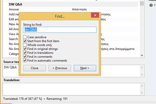 Μετάφραση WordPress Plugin στα Ελληνικά με το Poedit 18