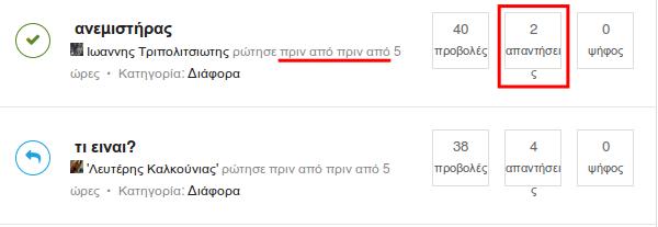 Μετάφραση WordPress Plugin στα Ελληνικά με το Poedit 27