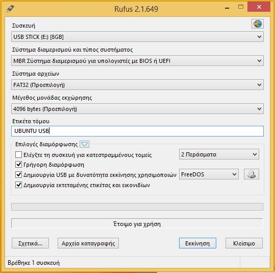 Πώς Φτιάχνω USB Εγκατάστασης Linux (ή DVD) για Κάθε Διανομή 05