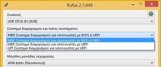 Πώς Φτιάχνω USB Εγκατάστασης Linux (ή DVD) για Κάθε Διανομή 06