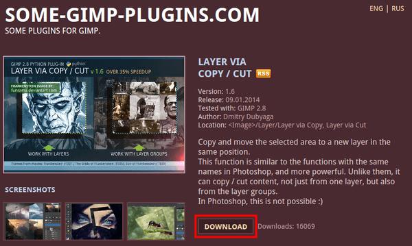 GIMP Πώς να Φαίνεται και να Λειτουργεί Σαν το Photoshop Μετατροπή 21
