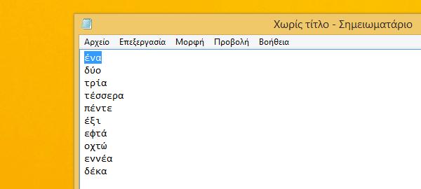 Αυτοματισμός στα Windows Μακροεντολές με το Pulover's Macro Creator 08