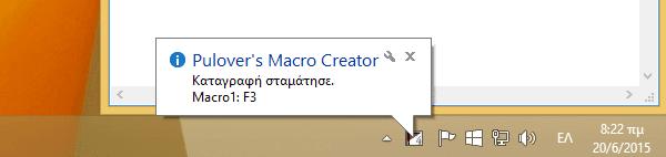 Αυτοματισμός στα Windows Μακροεντολές με το Pulover's Macro Creator 22
