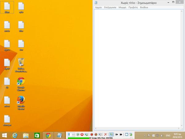 Αυτοματισμός στα Windows Μακροεντολές με το Pulover's Macro Creator 27