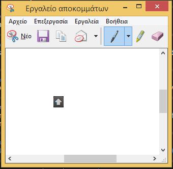 Αυτοματισμός στα Windows Μακροεντολές με το Pulover's Macro Creator 33