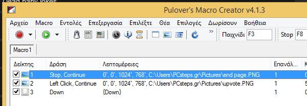 Αυτοματισμός στα Windows Μακροεντολές με το Pulover's Macro Creator 43