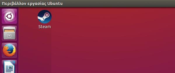 Εγκατάσταση Steam στο Linux Mint - Ubuntu Ώρα για Gaming στο Linux 07