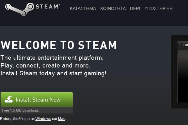 Εγκατάσταση Steam στο Linux Mint - Ubuntu - Ώρα για Gaming 06