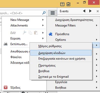 Ασφαλές Email με Κρυπτογράφηση OpenPGP 26