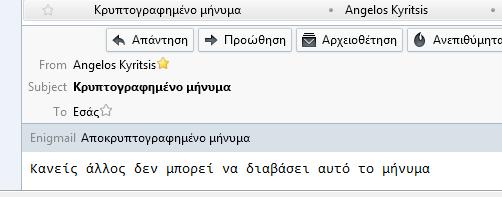 Ασφαλές Email με Κρυπτογράφηση OpenPGP 35